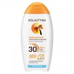 Kolastyna Sun Care Milk SPF30 150ml