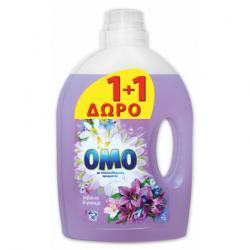 Omo Υγρό Πλυντηρίου Λεβάντα Γιασεμί 1.95LT 30μεζ. 1+1 ΔΩΡΟ