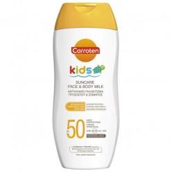 Carroten Kids Αντηλιακό Γαλάκτωμα SPF50 200ml