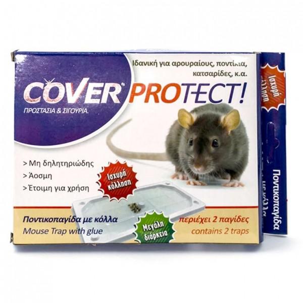 Cover Protect Ποντικοπαγίδα Με Κόλλα (Small) 2τμχ.