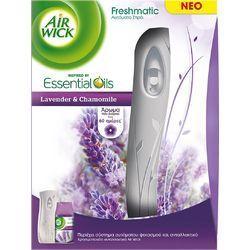 AirWick Freshmatic Συσκευή & Ανταλλακτικό Lavender & Chamomile 250ml