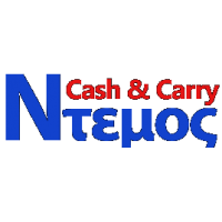 ΝΤΕΜΟΣ Cash and Carry